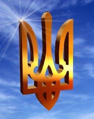 http://nrusumy.ucoz.ua/_nw/0/07196.jpg